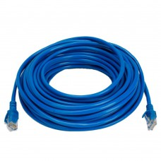 50' Network Cable (CAT6)